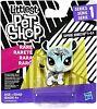 Littlest Pet Shop toy LPS Sapphire Rhinostar Series 1 RARE