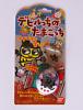 Tamagotchi Devil Devilchi Devilgotchi Game Bandai Original