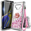 For Samsung Galaxy Note 9 Case Liquid Glitter Cover + Screen Protector & Lanyard