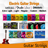 Electric Guitar String Ernie Ball Fender Elixir DAddario Light / Medium 1 Set
