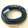 NEW FANUC Servo Motor Cable A660-2005-T505#L A860-2020-T301 5M #T64S YS