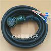 FOR Mitsubishi M64 M60 Encoder Cable HC203 HC352 Servo Motor Power line 5M #3 YS