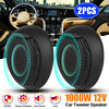 2Pcs Car Dome Tweeters Super Power Speakers Audio High Frequency 1000W Universal