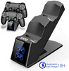 PS4 Controller Charger DualShock Charging Station LED for PS4/ PS4 Slim/ PS4 Pro