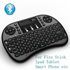 Bluetooth backlit Rii mini i8+ Wireless Keyboard for IPad Tablet PC Fire Stick