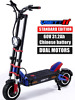 New Foldable High Power 85 km/h E2Go Dual Drive Motor Electric Scooter 3000W US