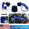 Black Cold Air Intake Filter Induction Kit Pipe Power Flow Hose System Car Auto